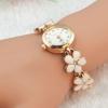 สร้อยข้อมือนาฬิกา นาฬิกาข้อมือผู้หญิง สี Rose Gold ลายดอกไม้ หวาน ๆ ทั้งเส้น หน้าปัดกลม เข้ากับทุกชุด ของขวัญให้แฟน แทนใจ 968022