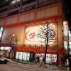 พาเที่ยวร้าน Daiso สาขา Sapporo