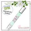 Bath & Body Works / Mini Perfume Spray 7 ml. (Magic In The Air)