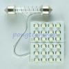 ไฟเพดาน LED 24SMD เล็ก สีขาว สำหรับใส่ในห้องโดยสารรถยนต์