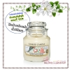 Yankee Candle / Small Jar Candle 3.7 oz. (Christmas Cookie)