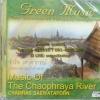 CD Green Music จำรัส เศวตาภรณ์ เพลงบรรเลง ชุดบทเพลงแห่งลุ่มน้ำเจ้าพระยา