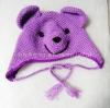 หมวกหมีพูถักโครเชต์ สีม่วง