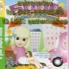 VCD 5000คำศัพท์อังกฤษ ชุดที่4 (3001-4000คำ)