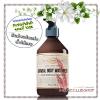Bath & Body Works / Body Moisturizer 226 ml. (Oatmeal Botanical Blend) *Limited Edition #NEW