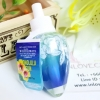Bath & Body Works / Wallflowers Fragrance Refill 24 ml. (Honolulu Sun)