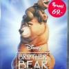 DVD การ์ตูนดิสนีย์ เรื่องมหัศจรรย์หมีผู้ยิ่งใหญ่