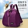 ขายออนไลน์ กระเป๋าสะพายข้าง ผู้หญิง วัยรุ่น retro messenger bag saddle bag shoulder portable handbag Sanook