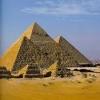 ข้อมูลการท่องเที่ยวอียิปต์
