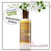 Bath & Body Works / Body Lotion 230 ml. (CocoShea Honey) *Limited Edition