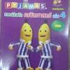 123 แบบฝึกหัด คณิตศาสตร์ เรียรู้การลบเลข เล่ม4 Bananas in Pyjamas
