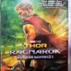 DVD หนังฝรั่ง ศึกอวสานเทพเจ้า Thor ragnarok