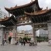 สถานที่ท่องเที่ยวที่น่าสนใจในคุนหมิง