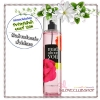 Bath & Body Works / Fragrance Mist 236 ml. (Mad About You) *ขายดี
