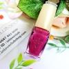 Majolica Majorca / Artistic Nails [Speedy & Glossy] (PK400)