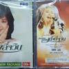 CD ลาก่อน สุดที่รักเติ้งลี่จวิน
