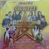 DVD เพลงฮิตติดดาว ชุด5