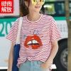 เสื้อยืดวัยรุ่นลายน่ารัก สไตล์เกาหลี