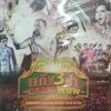 DVD แก๊ง3ช่า คานิว้าว บันทึกการแสดงสด ปรากฎการณ์ฮาทั้งไทย