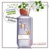 Bath & Body Works / Shower Gel 295 ml. (Snowy Morning) *Limited Edition