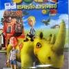 DVD การ์ตูนอ็อตโต้ แรดเหลืองมหัศจรรย์