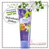 Bath & Body Works / Ultra Shea Body Cream 226 ml. (Lavender & Spring Apricot) *Limited Edition #AIR