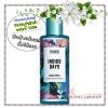 Victoria's Secret Pink / Body Mist 250 ml. (Indigo Days) *Limited Edition