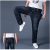กางเกงผู้ชายตัวใหญ่ 28-48