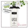 Victoria's Secret Body Care / Ultrarich Cream Wash 355 ml. (Shea)