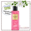 Victoria's Secret / Fragrance Mist 250 ml. (Crush)