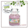 Yankee Candle / Small Jar Candle 3.7 oz. (Salt Water Taffy)