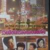 MP3 รวมฮิตนักร้องยอดนิยมจีน