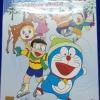 DVD 5in1 โดราเอม่อน Doraemon The movei special Vol.17