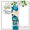 Bath & Body Works / Ultra Shea Body Cream 226 ml. (Bali Blue Surf) *Limited Edition