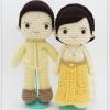 ตุ๊กตาแต่งงานชุดไทย แบบ ๒