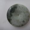 จี้หยกเบี้ยกลมใหญ่ Big Polo Jade Pendant P0204J