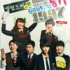 DVD หนังเกาหลี Boxset ย้อนรอยรัก1997