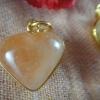 หัวใจใหญ่ สีส้มพีช  138 THB