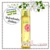 Bath & Body Works / Fragrance Mist 236 ml. (Love And Sunshine)