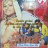 DVD หนังอินเดียอัญชลี