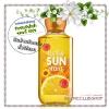 Bath & Body Works / Shower Gel 295 (Hello Sunshine) *Limited Edition