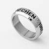 แหวนEXO Chen