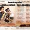 MP3 3ตำนาน ดนตรีเพื่อชีวิต สุรชัย จันทิมาธร+พงษ์เทพ+คำภีร์