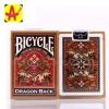 ไพ่ไบซิเคิล Gold dragon back playing cards (Bicycle Gold dragon back playing cards)