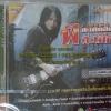 DVD พี สะเดิด รวมเพลงสะเดิดฮิต
