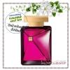 Victoria's Secret / Eau de Parfum 50 ml. (Seduction Dark Orchid)