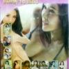 DVD หนังอิโรติค 5in1 รวมที่สุดหนังไทยอิโรติค (8858858508207)