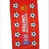 ผ้าเช็ดตัว ผ้าขนหนู ผืนใหญ่ 5 ฟุต ลายทีมฟุตบอล Man u ผ้าเช็ดตัวแมนยู ลายใหม่ ล่าสุด สีแดง ฟุตบอล 2 แถว m024