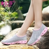 รองเท้าผ้าใบผู้หญิง CANVAS SHOES