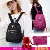 ขายออนไลน์ กระเป๋าแฟชั่นผู้หญิง-ผู้ชาย สไตล์เกาหลี Shop the Bags range from our Bags department for a wide range of Bags products